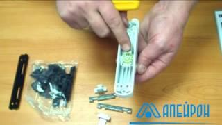Ручка для алюминиевых окон